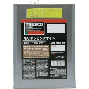 モリタッピングオイル詰替用 缶タイプ 難削材用 ノンガスタイプ 内容量4L MTO-40