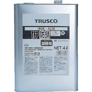 TFP防錆剤詰替用 缶タイプ ノンガスタイプ 緑 内容量4L ECO-TFP-U-C4