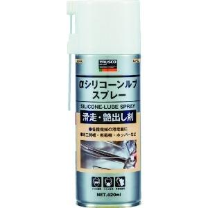 αシリコーンルブスプレー 滑走・艶出し剤 オイルタイプ 透明 内容量420ml ALP-SL
