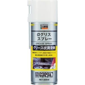αグリススプレー グリース状潤滑剤 黄 内容量420ml ALP-FM