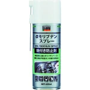 αモリブデンスプレー 焼付き防止剤 グリースタイプ 黒 内容量420ml ALP-MO