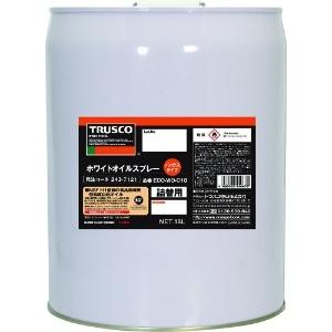 ホワイトオイル詰替用(缶タイプ) 食品機械用オイル ノンガスタイプ 淡乳白色 内容量18L ECO-WO-C18