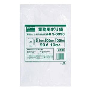 業務用ポリ袋 90L・厚手タイプ 1000×900mm 透明 10枚入 S-0090