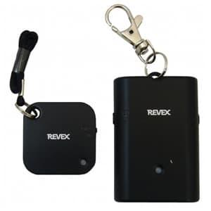 リーベックス 離れるとアラーム 電池式 置き忘れ・盗難防止・迷子防止 監視範囲3〜12m WSA-B1