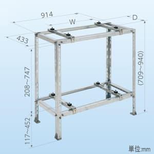 日晴金属 クーラーキャッチャー 平地二段用 使用荷重80kg×2 溶融亜鉛メッキ仕上げ 《goシリーズ》 クーラーキャッチャー 平地二段用 使用荷重80kg×2 溶融亜鉛メッキ仕上げ 《goシリーズ》 C-WZJ-L2 画像2