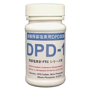 カスタム 遊離残留塩素用DPD試薬50回分 FTC-01用 DPD-1