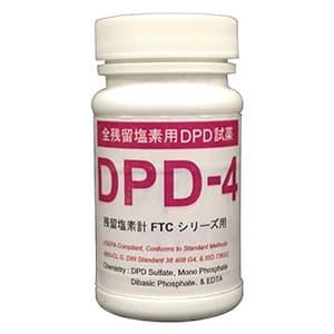 カスタム 全残留塩素用DPD試薬50回分 FTC-01用 DPD-4