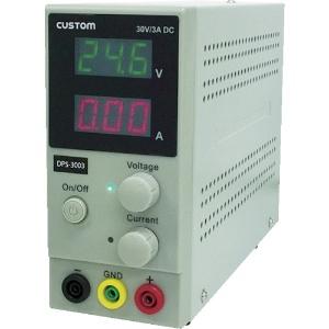 カスタム 直流安定化電源 スイッチングレギュレーション方式 デジタル表示 出力電圧範囲0〜30V 出力電流範囲0〜3A DPS-3003