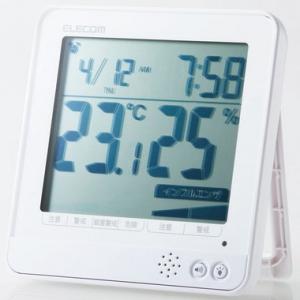 ELECOM 壁掛けフック付デジタル温湿度計 熱中症・インフルエンザ警告アラーム機能付 OND-04WH