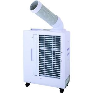 スイデン スポットエアコン 業務用 冷風1口 ポータブルタイプ 100V 自動首振り装置なし ホワイト SS‐16MZW-1
