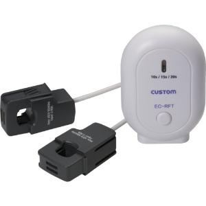 カスタム 増設キット 送信機ユニット+クランプセンサー EC-50RF用 EC-50RFT