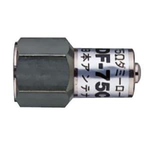 日本アンテナ ダミー接栓 F型用 終端抵抗 電流阻止型 CS対応 DF-75C-SP
