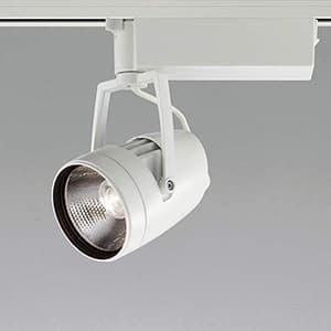 LED一体型スポットライト ライティングレール取付タイプ HID70W相当 3000lmクラス 温白色 照度角15° ファインホワイト XS45986L