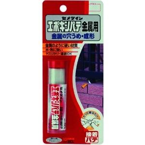 エポキシパテ 金属用 容量60g HC-116