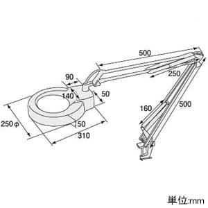 エンジニア ライトルーペ 20W丸型蛍光スリム管 倍率2倍 アーム式 ライトルーペ 20W丸型蛍光スリム管 倍率2倍 アーム式 SL-40 画像2