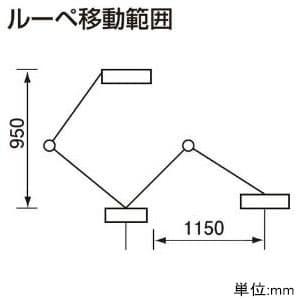 エンジニア ライトルーペ 20W丸型蛍光スリム管 倍率2倍 アーム式 ライトルーペ 20W丸型蛍光スリム管 倍率2倍 アーム式 SL-40 画像3