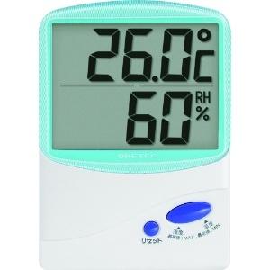 ドリテック デジタル温湿度計 壁掛け用フック穴・立てかけスタンド付 O-206BL