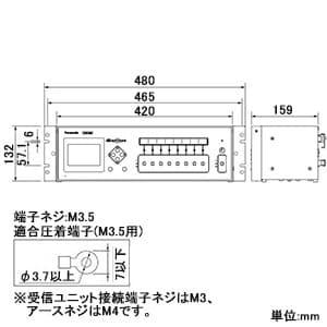 パナソニック 年間式プログラムタイマー EIAラックマウント型 電子式 チャイム機能・電波受信機能付 年間式プログラムタイマー EIAラックマウント型 電子式 チャイム機能・電波受信機能付 TD9103N 画像2
