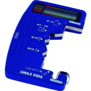 旭電機化成 デジタル電池チェッカーⅡ 電池式 測定可能電池:単1〜5形・ボタン電池1.5Vタイプ ADC-07