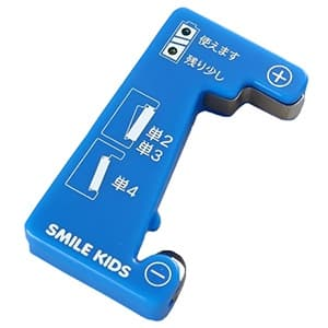 旭電機化成 【生産完了品】充電池チェッカー 電池不要タイプ 測定可能電池:単2〜4形乾電池・充電池 ADC-09