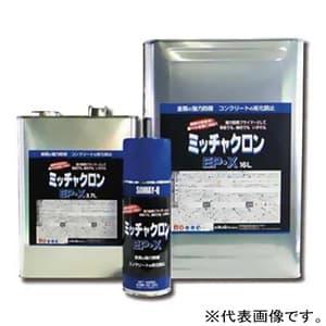 【受注生産品】常乾・焼付対応型プライマー 《ミッチャクロンEP・X》 一液タイプ 2コート2ベークまで 内容量16L ホワイト ミッチャクロンEP・X16Lホワイト