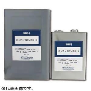 高温焼付用プライマー 《ミッチャクロンBK・X》 一液・速乾型 2コート2ベークまで 内容量3.7L ミッチャクロンBK・X3.7L