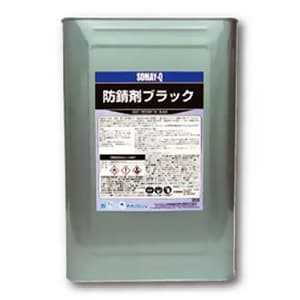 防錆剤ブラック 速乾タイプ 内容量15kg ボウサビザイブラック15kg