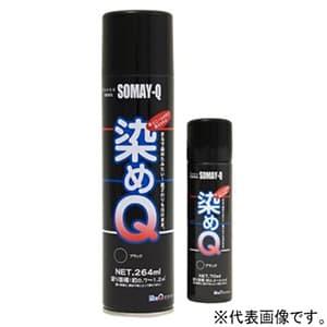 染めQエアゾール 内容量70ml ライトグレー ソメQエアゾール70mlライトグレー