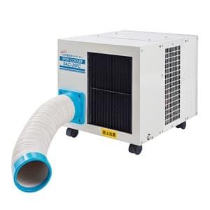 ナカトミ 【生産完了品】フロア型スポットクーラー 単相100V 首振機能・風量切替なし 冷房・送風切替 有線リモコン付 SAC-25FC