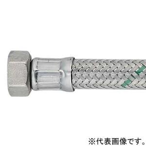 ブレードフレキ 呼び径13 架橋ポリエチレン管タイプ 内径13mm 長さ250mm 798-23×250
