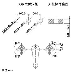 カクダイ 2ハンドル混合栓 《ANTIRA》 洗面用 3ホールタイプ 取付穴径30〜36mm 吐水口高さ89.5mm 引棒付 2ハンドル混合栓 《ANTIRA》 洗面用 3ホールタイプ 取付穴径30〜36mm 吐水口高さ89.5mm 引棒付 153-029 画像4