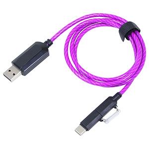 2WAYイルミネーションケーブル microUSBケーブル Type-C変換コネクタ付 ケーブル長80cm パープル CK-C07PU