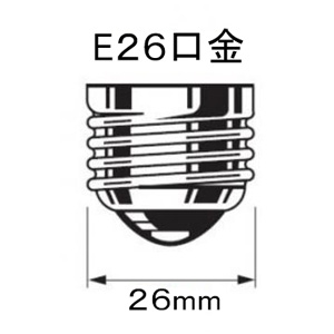 電材堂 【ケース販売特価 10個セット】LED電球 一般電球形60W相当 全方向タイプ 昼白色 E26口金 密閉型器具対応 【ケース販売特価 10個セット】LED電球 一般電球形60W相当 全方向タイプ 昼白色 E26口金 密閉型器具対応 LDA7NGDNZ_set 画像2