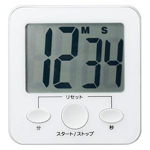 電材堂 【在庫限り】ビッグディスプレイデジタルタイマー ホワイト T45WHECO