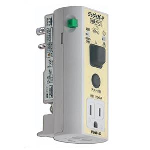 テンパール工業 接地極付感震プラグ 《グラグラガード》 屋内専用 定格15A 2P+E・2P兼用タイプ コンセント2個口 ES-PG