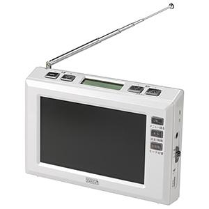 電材堂 【生産完了品】ワンセグラジオ 4.3インチディスプレイ ホワイト TV03WHDNZ