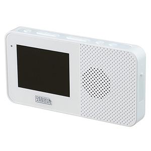 電材堂 【生産完了品】防水ワンセグテレビ 2.3インチディスプレイ ホワイト TV05WHDNZ