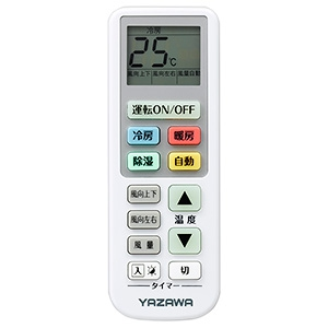 電材堂 エアコンリモコン バックライト機能付 国内主要メーカー13社対応 RC16WDNZ