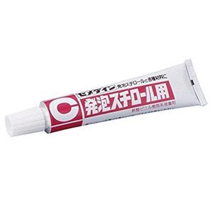 【ケース販売特価 20個セット】発泡スチロール用接着剤 容量20ml CA-196_set