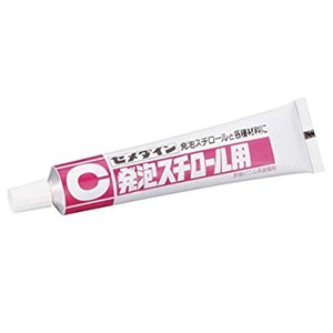 【ケース販売特価 10個セット】発泡スチロール用接着剤 容量50ml CA-197_set