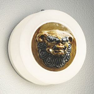 LEDポーチライト 《壺屋焼》 防雨型 白熱灯50W相当 電球色 別売センサ対応 飴釉仕上 雌 OG041607LC