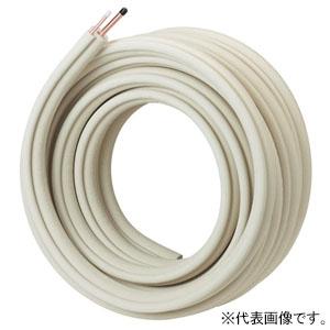 因幡電工 エアコン配管用被覆銅管 ペアコイル 保温材厚8×20mm 2分4分 長さ20m PC-2420-KHE