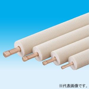 因幡電工 ネオパイプ 被覆銅管(直管)保温材厚20mmタイプ 対応冷媒3種 銅管外径22.22×材厚1.20mm 長さ2m NH-7-2M-KHE