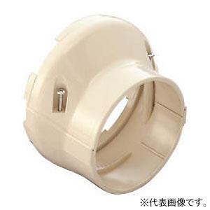 因幡電工 異径アダプター 120サイズ→90サイズ 配管化粧カバー ビル設備用 《スリムダクトPD》 PDI-120-90-I