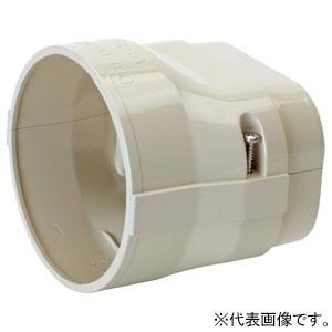 因幡電工 PDSD変換継手 90サイズ 配管化粧カバー ビル設備用 《スリムダクトPD》 PSDR-90-100-I