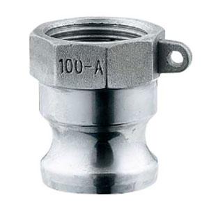 カクダイ アダプター 大口径ホース接手 完全止水式 散水・農水用 呼び25 ネジ(Rc)×オス 518-032