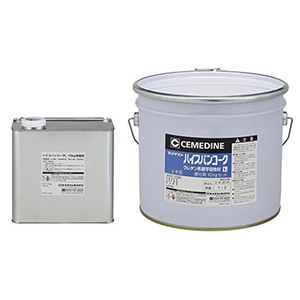 土木用シーリング材 《ハイスパンコークL》 2液常温硬化形 無溶剤タイプ 容量10kg SE-038