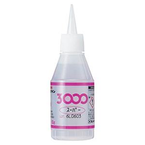 【数量限定特価】瞬間接着剤 《3000スーパー》 標準タイプ 粘度3mPa・s 容量50g AC-019