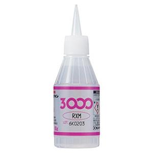 【ケース販売特価 20個セット】瞬間接着剤 《3000RXM》 超速硬化・難接着タイプ 粘度300mPa・s 容量50g AC-067_set