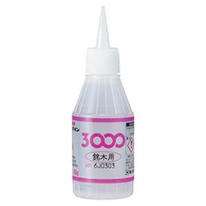 【ケース販売特価 20個セット】瞬間接着剤 《3000銘木用》 容量50g AC-098_set